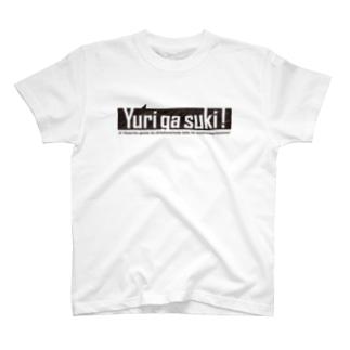 Yurigasuki! T-shirts