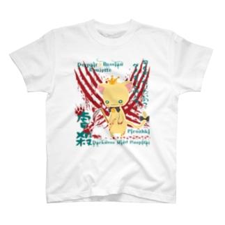 虐殺にゃんこ T-shirts