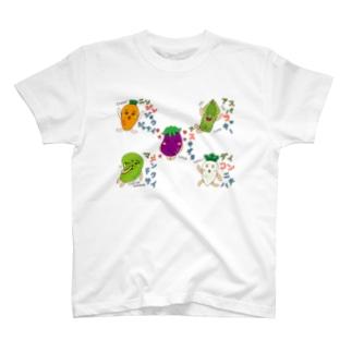 ベジタブル3-fruits and vegetables word chain-ベジフルしりとり- T-shirts