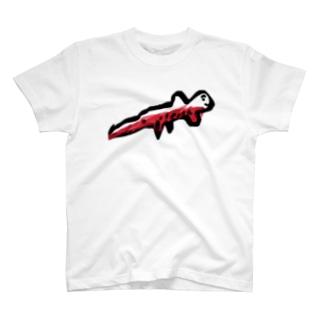 アカハライモリ+ T-shirts