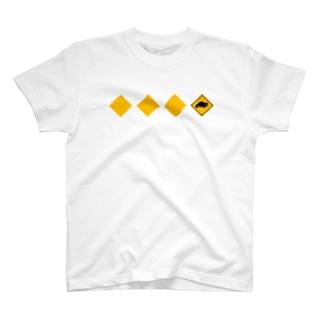 けものちゅうい T-shirts
