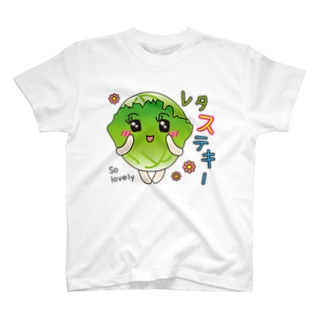 レタステキー-fruits and vegetables word chain-ベジフルしりとり-  T-shirts