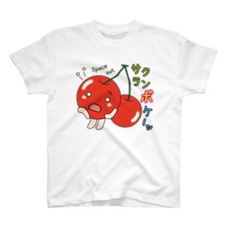 サクランボケー-fruits and vegetables word chain-ベジフルしりとり-  T-shirts