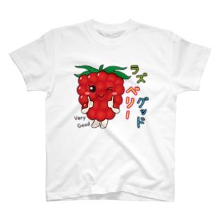 ラズベリーグッド-fruits and vegetables word chain-ベジフルしりとり-  T-shirts