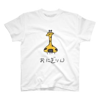 おにぎりん T-shirts