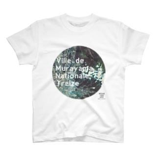 山形県 村山市 Tシャツ T-shirts
