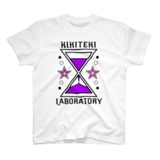 砂時計 紫×ピンク T-shirts