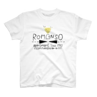 創作*101号室 T-shirts