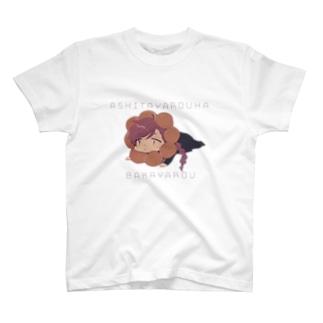 かきさん T-shirts
