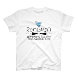 創作*108号室 T-shirts