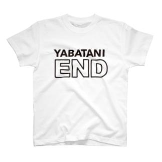 やばたにえんd T-shirts