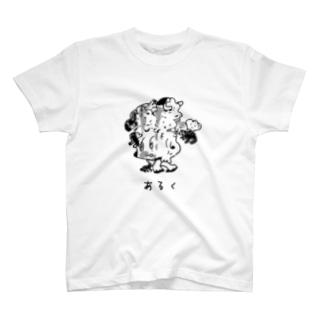 walk T-shirts