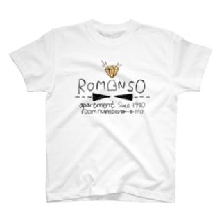創作*110号室 T-shirts