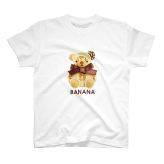 チョコバナナテディ T-shirts