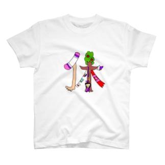 イラスト文字『休』 T-shirts