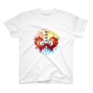 ホヤラブ T-shirts