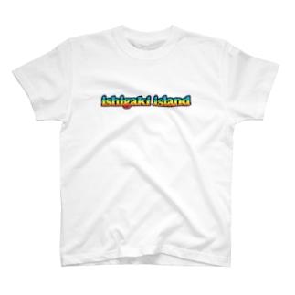 石垣島 沖縄 八重山 T-shirts