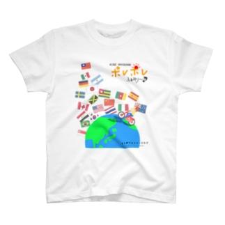 ポレポレファミリー T-shirts