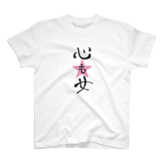 奴以胡桃のジェンダーFtF T-shirts