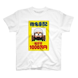 石切の例のクマさん T-shirts