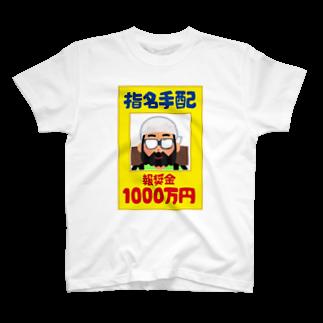 茶太/シースクウェア@溺れる狼の石切の例のクマさん T-shirts