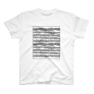 Striped pattern T-shirts