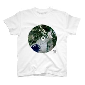 奈良県 吉野郡 Tシャツ T-shirts
