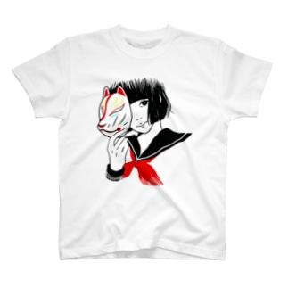 Liar T-shirts