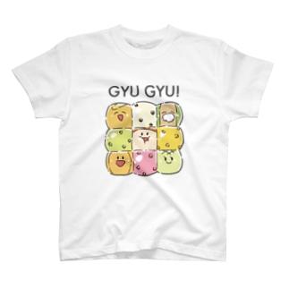 ぎゅうぎゅう・ちぎりパン T-shirts