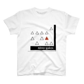 mino-gakoi. T-shirts