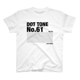 網点61番 T-shirts