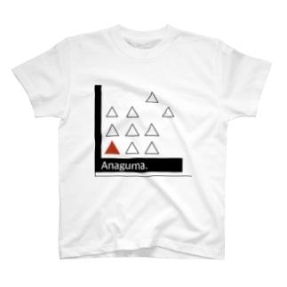 Anaguma. T-shirts