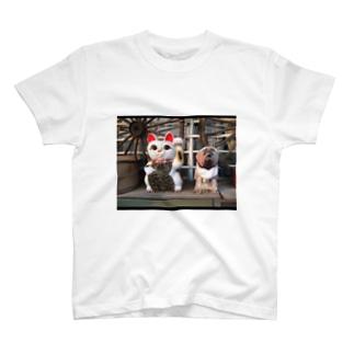 招き猫と土佐犬 T-shirts