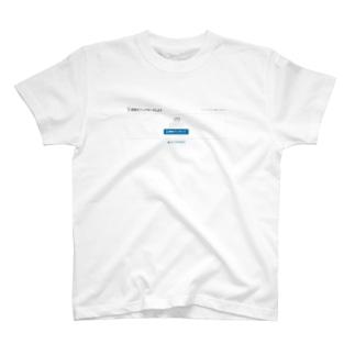 ToT T-shirts