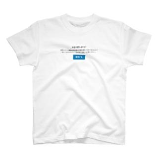 ToT2 T-shirts