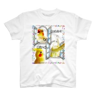 インコ丸@鳥セレブ本部のオカメインコバタバタ T-shirts