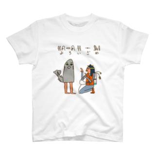 ヨロイザメ T-Shirt
