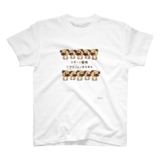 スポーツ観戦あるある T-shirts