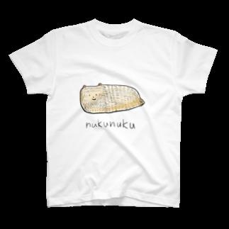 ぬくぬく夏子🌱のぬくぬくの毛むくじゃら T-shirts