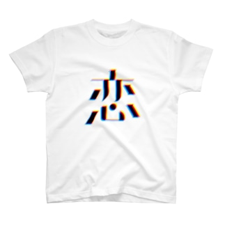 KOI - CMY T-shirts