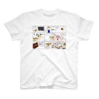 ケバブプレス#97(カラー) T-shirts