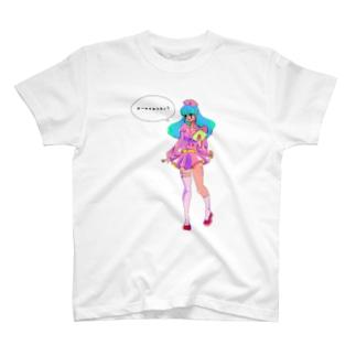 あーゆうおうけい? T-shirts