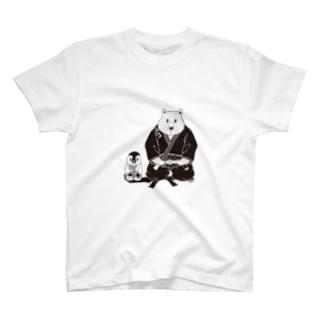 白黒道場-柔術(絵柄小) Tシャツ