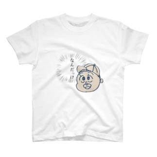 GOT坂なんだっけ T-shirts