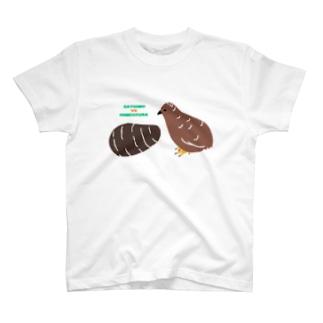 さといもとひめうずら T-shirts