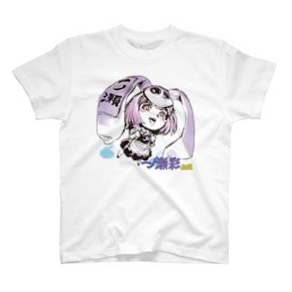 一ノ瀬彩ラフ画タッチちびキャラ【ニコイズム様Design】 T-shirts