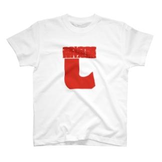 茶碗蒸し T-shirts