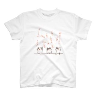 ねこ兄弟 T-shirts