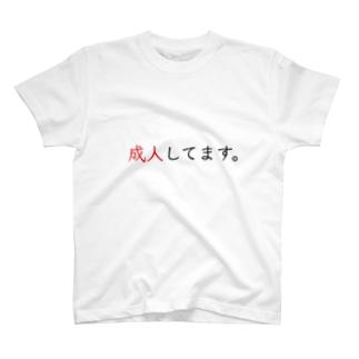 成人グッズ T-shirts