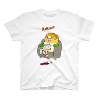 月曜日!? T-shirts